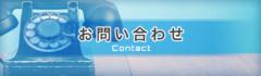 福岡県近隣のオフィス内装工事・事務所改装ならビューテックヘ
